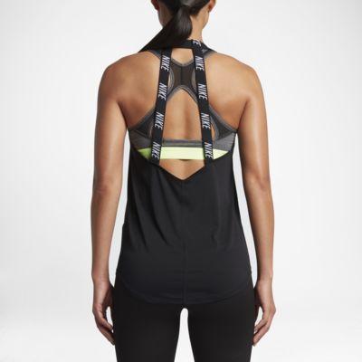 Nike Breathe 女子训练背心