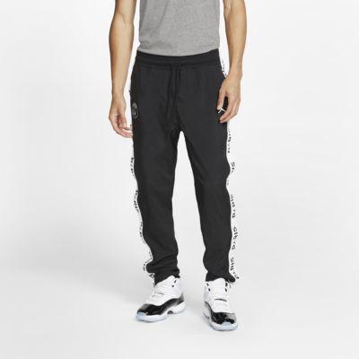 Spodnie męskie PSG
