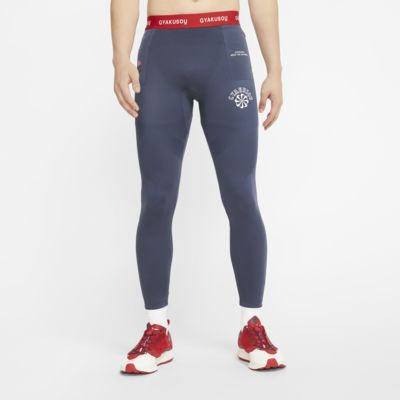 Tights Helix Nike x Gyakusou