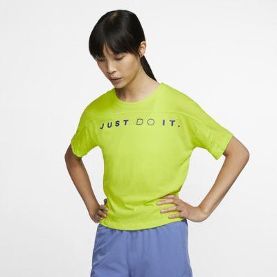 Nike Dri-FIT Miler rövid ujjú női futófelső
