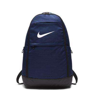 Nike Brasilia Training Backpack (Extra Large). Nike Brasilia 33531689df85b