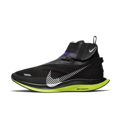 Nike Pegasus Turbo Shield WP 男子跑步鞋