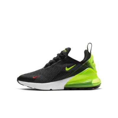 Nike Air Max 270 RF (GS)大童运动童鞋