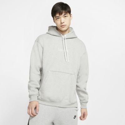 Nike Sportswear JDI Dessuadora amb caputxa de teixit Fleece - Home
