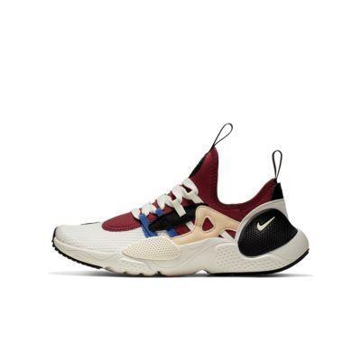 Nike Huarache E.D.G.E. TXT BG 大童运动童鞋