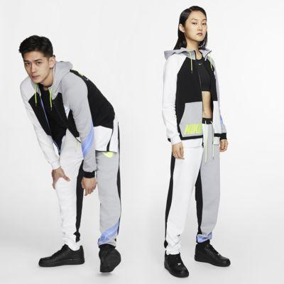 Nike Sportswear Rally Full-Zip Hoodie