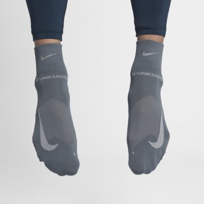 Chaussettes Nike Gyakusou NikeGrip Quarter mixtes