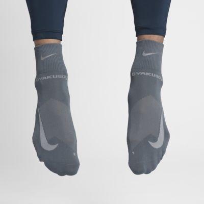 Nike Gyakusou NikeGrip Unisex Quarter Çorap