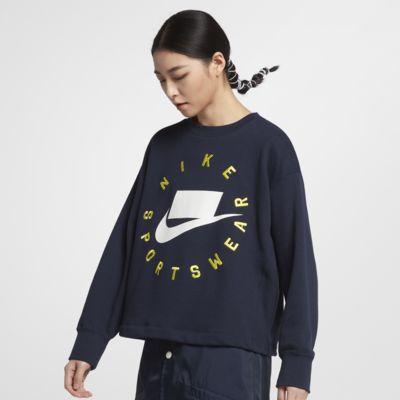Nike Sportswear NSW French Terry 女子圆领上衣