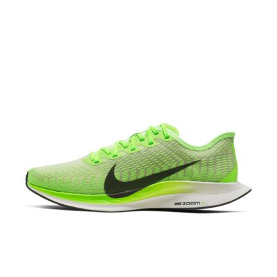 Nike Zoom Pegasus Turbo 2 男款跑鞋
