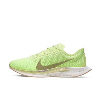 Женские беговые кроссовки Nike Zoom Pegasus Turbo 2