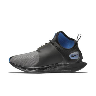 Nike Zoom Pegasus Turbo XX Women's Running Shoe