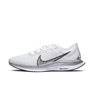 Nike Pegasus Turbo 2 Rise 女子跑步鞋