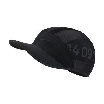 Nike Sportswear Tech Pack Tailwind 运动帽