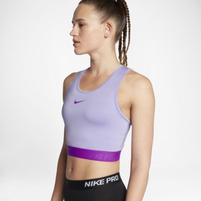 Nike Pro HyperCool 女子训练紧身背心