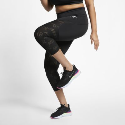 Leggings da running ridotti Nike Air Fast (Plus Size) - Donna