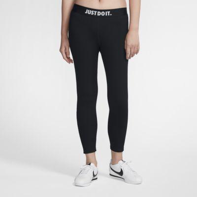 Nike Sportswear JDI 女子紧身裤