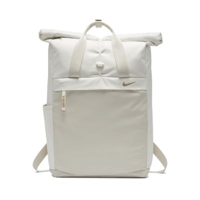 Nike Radiate Backpack