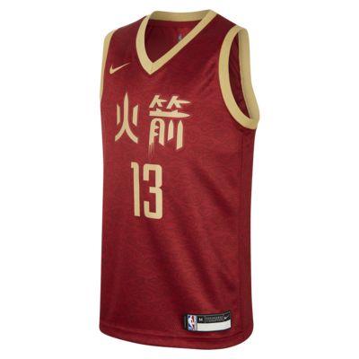 休斯顿火箭队 City Edition SwingmanNike NBA Jersey 大童(男孩)球衣