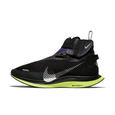 Nike Pegasus Turbo Shield WP 女子跑步鞋