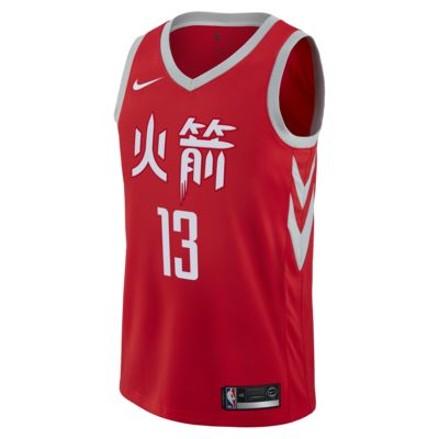 James Harden City Edition Swingman Jersey (Houston Rockets) Men's Nike NBA Connected Jersey