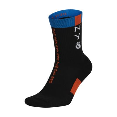 Nike Multiplier NYC Running Crew Sock