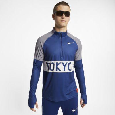 Haut de running demi-zippé Nike pour Homme