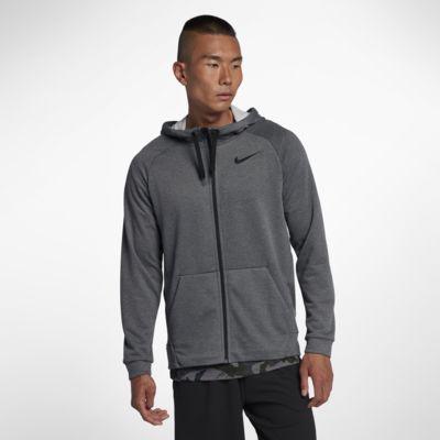 Nike Dri FIT Full Zip Hoodie Men grey