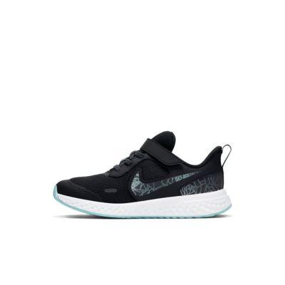 Nike Revolution 5 Rebel Kleuterschoen