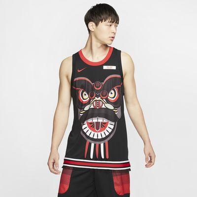 Maillot Nike x CLOT pour Homme