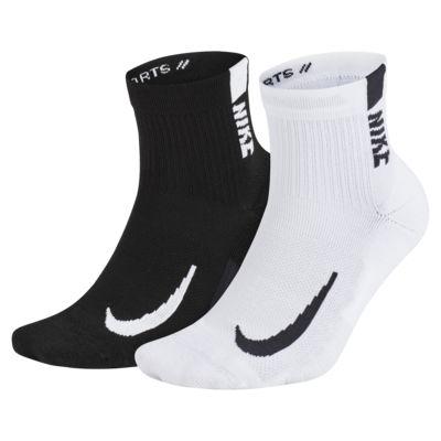 Kotníkové ponožky Nike Multiplier (2 páry)