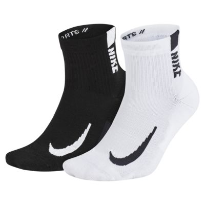 Socquettes Nike Multiplier (2 paires)