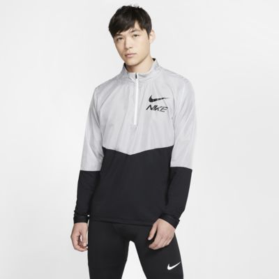Pánské běžecké tričko Nike s polovičním zipem