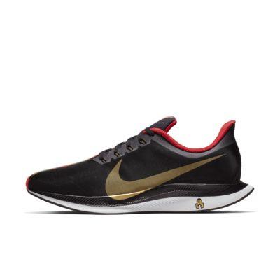 Nike Zoom Pegasus 35 TUR男子跑步鞋