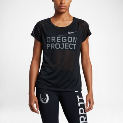 Nike Breathe 'Oregon Project'