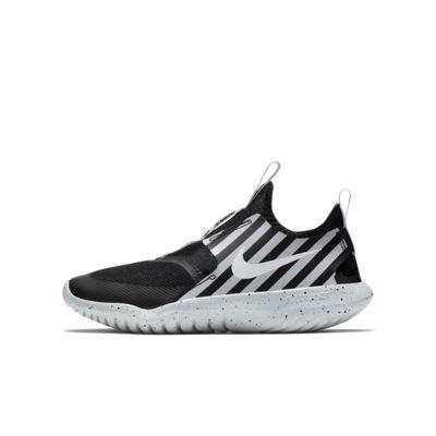 Nike Flex Runner Sport Big Kids' Running Shoe