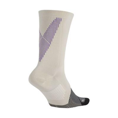 Κάλτσες για τρέξιμο Nike Elite Lightweight Crew