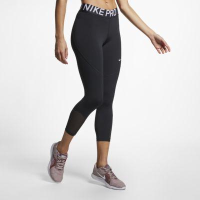 Nike Pro 女款九分褲