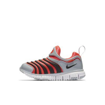 Nike Dynamo Free 小童鞋款