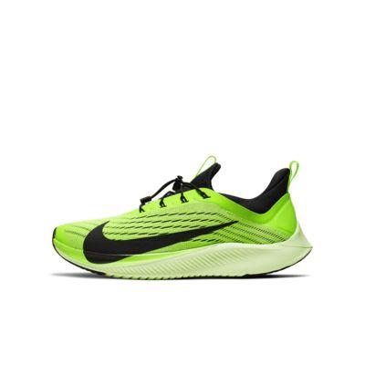 Nike Future Speed 2 大童跑鞋