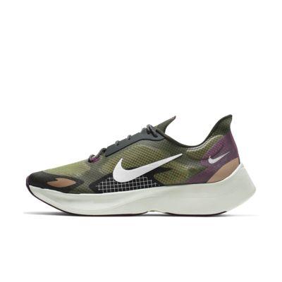 Scarpa Nike Vapor Street PEG - Uomo