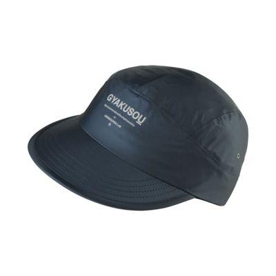 หมวกแก๊ปวิ่ง Nike Gyakusou