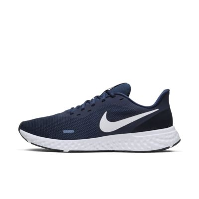 Мужские беговые кроссовки Nike Revolution 5