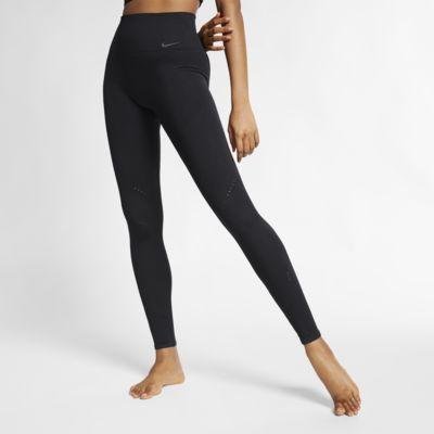 Nike Power Studio Women's Yoga Training Tights