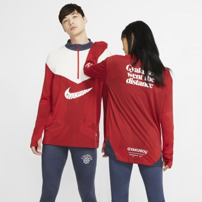 Nike x Gyakusou 1/2-Zip Long-Sleeve Top