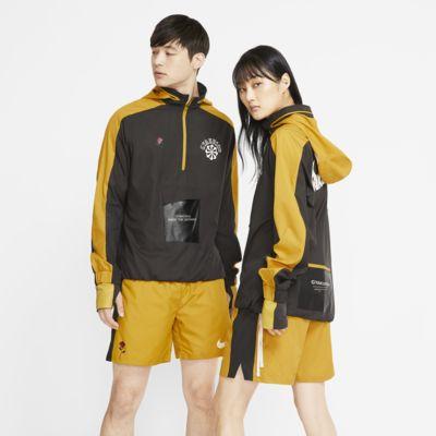 Nike x Gyakusou Jacke mit Kapuze und Halbreißverschluss