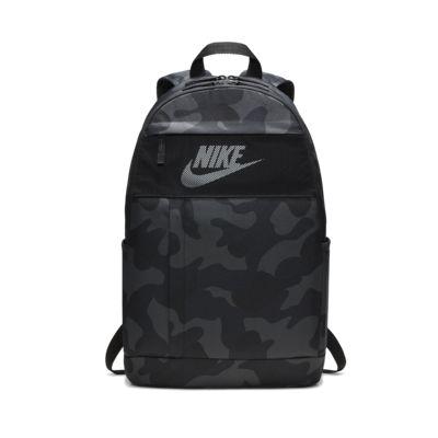 Nike 2.0 Backpack