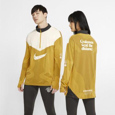 Nike x Gyakusou 男子半长拉链开襟长袖上衣