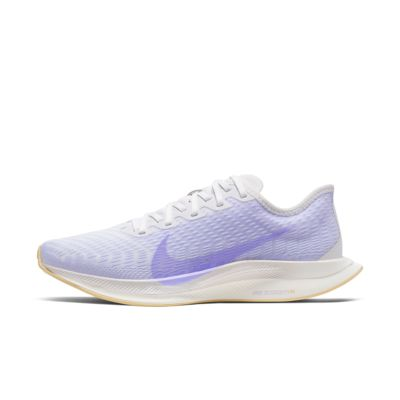 Nike Zoom Pegasus Turbo 2 女款跑鞋