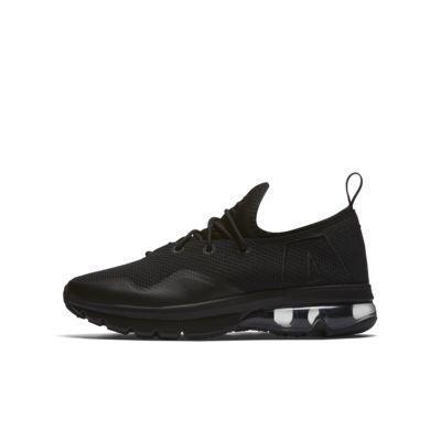 Nike Air Max Flair 50 (GS) 大童运动童鞋
